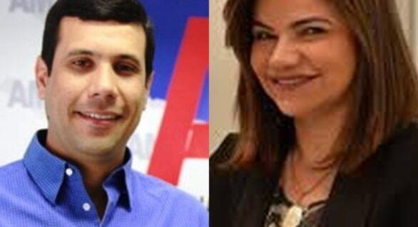 MDB e PP fecham acordo para presidência da AMA