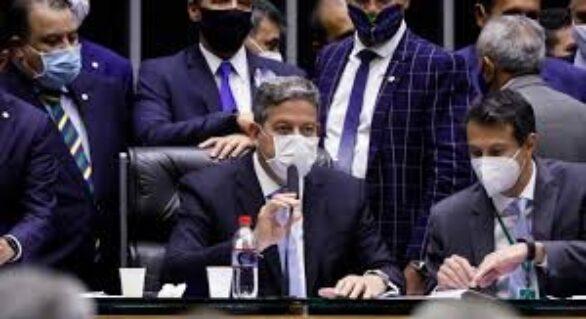 Lira é o novo presidente da Câmara dos Deputados