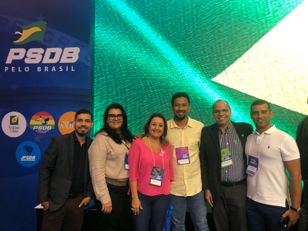 """Em congresso, PSDB se define como partido de """"centro e do diálogo"""""""